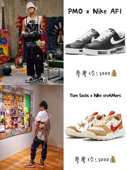 权志龙 雏菊 潮牌 ins风 Nike