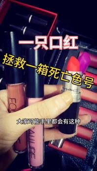 化妆教程 小仙女