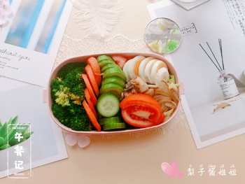午餐 减肥瘦身 减脂餐 美食