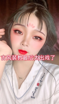 专业美肤 MF咨询➕ 彩妆